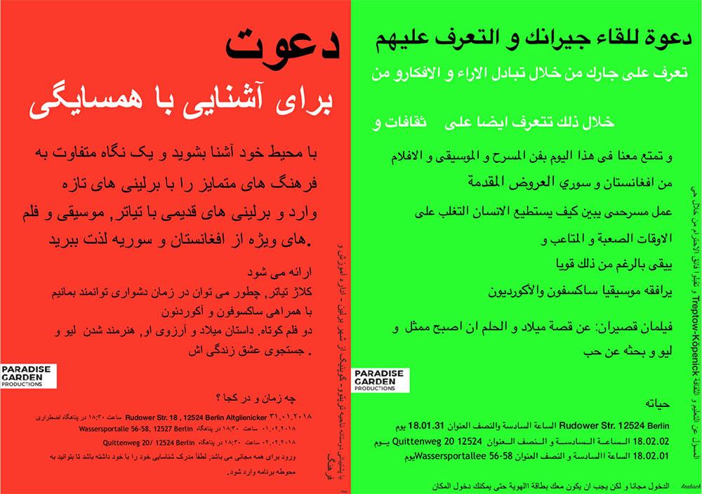 Kulturabende Farsi Arabisch