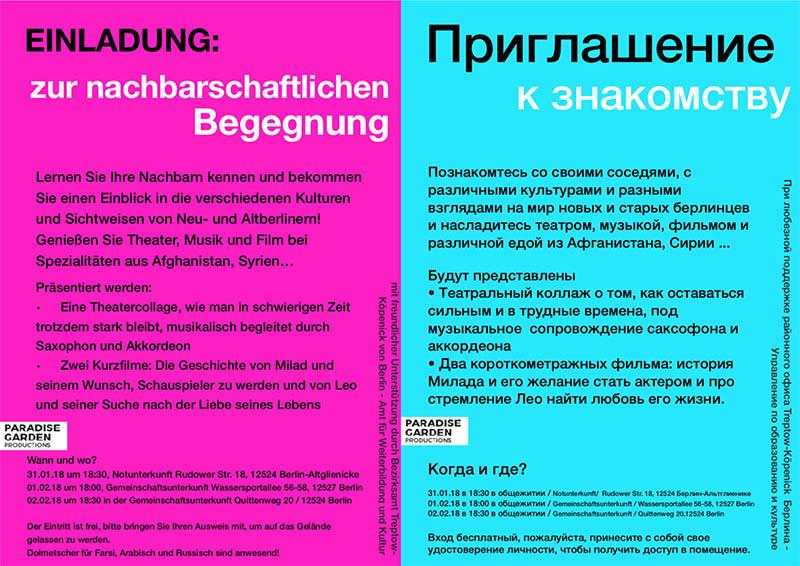 Kulturabende Deutsch&Russischkopie