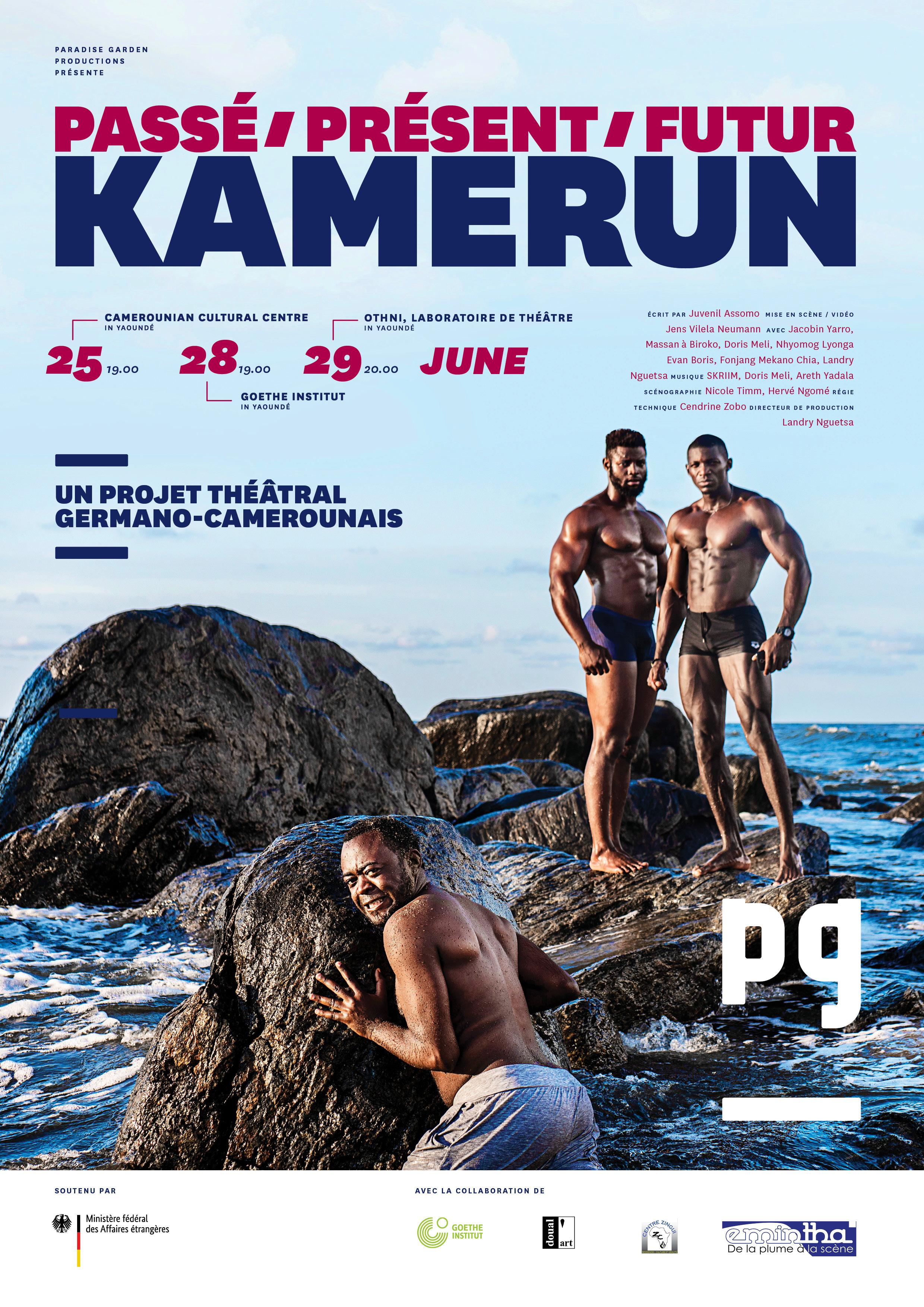 PG_KAMER_Poster frensh