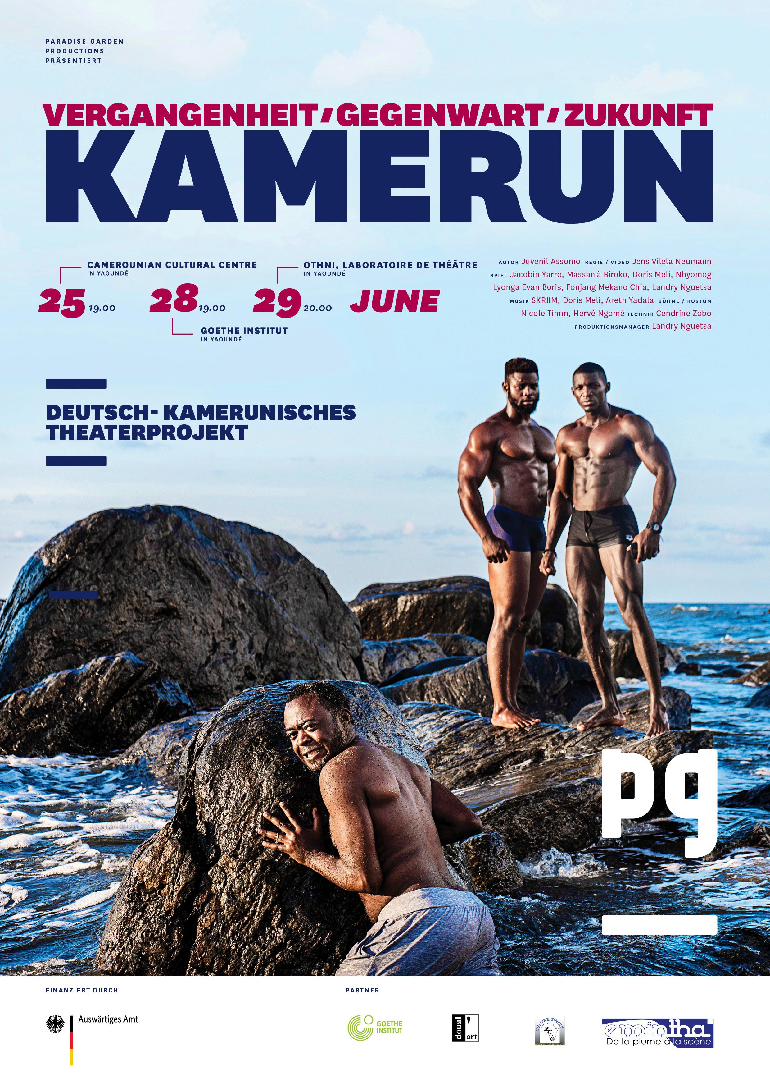 PG_KAMER_Poster deutsch